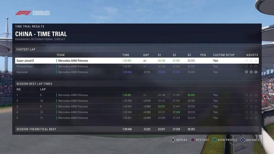 F1® 2018_20180905202929.jpg