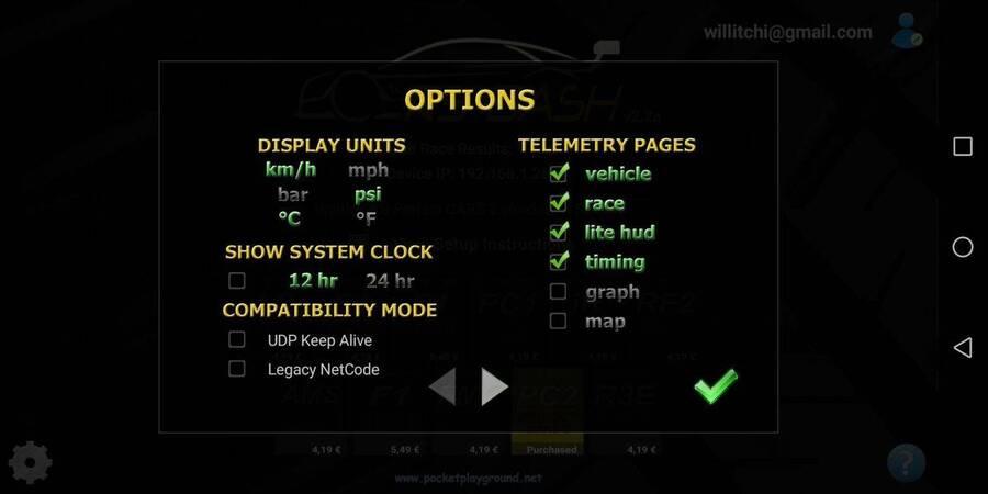 PS4 - AOR GT3 S13 - PS4 Tips, Setups and Media Thread